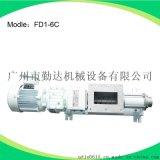 勤達供應螺桿泵 高粘度抽料泵 日化業乳化劑 增稠劑輸送泵