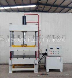 上海CANZ牌63吨四柱液压机,国家标准Y32-63吨四柱油压机,保质18个月