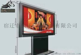 伯乐广告供应广告灯箱,LED广告灯箱,户外广告灯箱、阅报栏广告灯箱、滚动广告灯箱、不锈钢广告灯箱