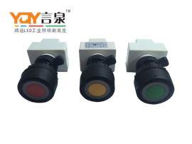 内装式BAD8050-1防爆带灯按钮信号灯