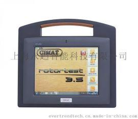 Rotortest3.5 进口动平衡仪|现场动平衡仪|全自动动平衡仪|转子动平衡仪