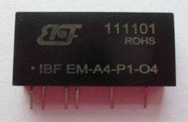 0-75mV/0-2.5V/0-5V模拟信号隔离转换器