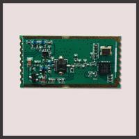 si4432+PA无线模块超远距离3km功率1W