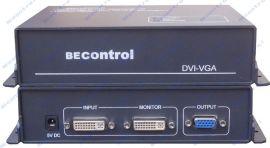 DVI-D转VGA转换器 DVI TO VGA转换器
