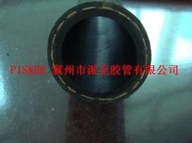 【派克胶管】供应批发液压胶管 空气管 水管