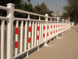 山东招远pvc道路护栏  pvc塑钢道路护栏  pvc道路护栏