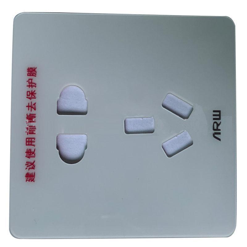 2020年厂家生产丝印切割亚克力面板 镜片PMMA面板 PC装饰片面板