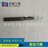 天美直銷 訂製鎢鋼錐度鑽 硬質合金成型銑刀 錐度雕刻刀 非標定製