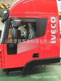 生产驾驶室踏板护罩 红岩驾驶室总成价格 图片 厂家