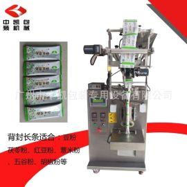 供应食品粉剂粉末包装机304不锈钢立式自动包装机长条袋粉末包装