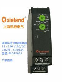 【直销】上海讯琅MD1FAS1通电延时时间继电器12-240V上电得电延时