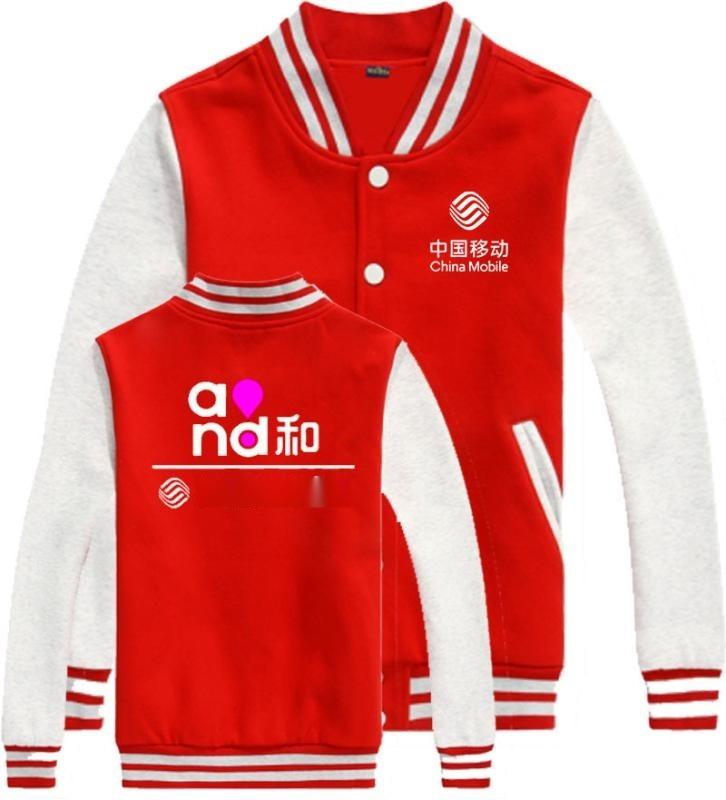 定做卫衣定制棒球服订做聚会活动团体服工作服外套