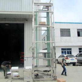 专业生产楼层升降机 往复式提升机 货物垂直输送机定制 供货及时 性能稳定