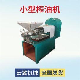食用油榨油机 出油率高大型商用螺旋榨油机 单相电菜籽榨油机