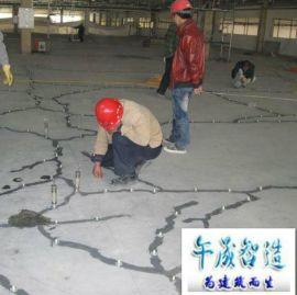 低粘度 高强度灌注结构胶 水磨石地面空鼓修补施工 环氧树脂AB胶