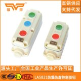LA5821防爆防腐控制按鈕 LA582-1防爆按鈕開關