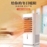 家用取暖器暖風機加溼功能定時功能取暖器廠家大太陽