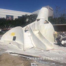 玻璃鋼滑梯主題雕塑 戶外綠化公園裝飾工藝品擺件 廠家定制
