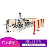 山东厂家供应 明美铝型材数控加工中心 龙门加工中心支持定制