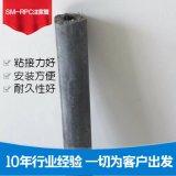 廠家直銷隧道拱頂注漿管-RPC 注漿管 可選標準管 加長管批發