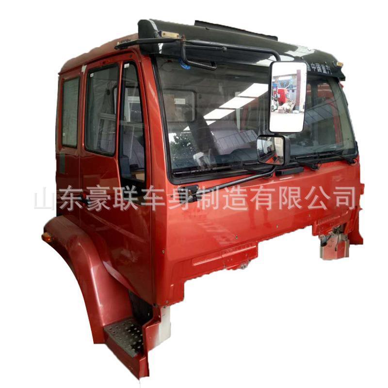 济南重汽金王子驾驶室遮阳罩 重汽金王子驾驶室配件厂家价格