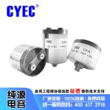 无功补偿电容器CFA 17.0uF/115V. AC