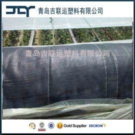 黑色编织布+3.25米