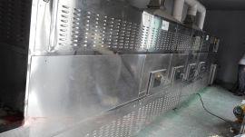 海产品微波烘干杀菌机价格