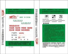 HYPC-4聚羧酸系緩凝高性能減水劑(水工混凝土專用液劑)