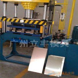 铝扣板设备厂家,广东铝扣板模具设备