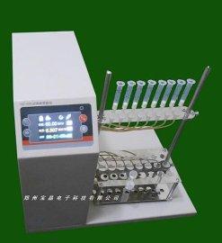 郑州宝晶YGC-8数控自动固相萃取仪|固相萃取仪厂家、价格、性能参数