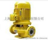 供应化工泵GBF衬氟管道泵 立式浓硫酸泵