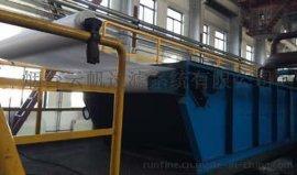 云帆RFHWGL缸体线机床冷却液集中处理系统