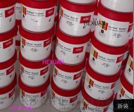 廣西高溫氟素潤滑脂/杜邦氟素高溫潤滑脂 進口品牌特價熱銷