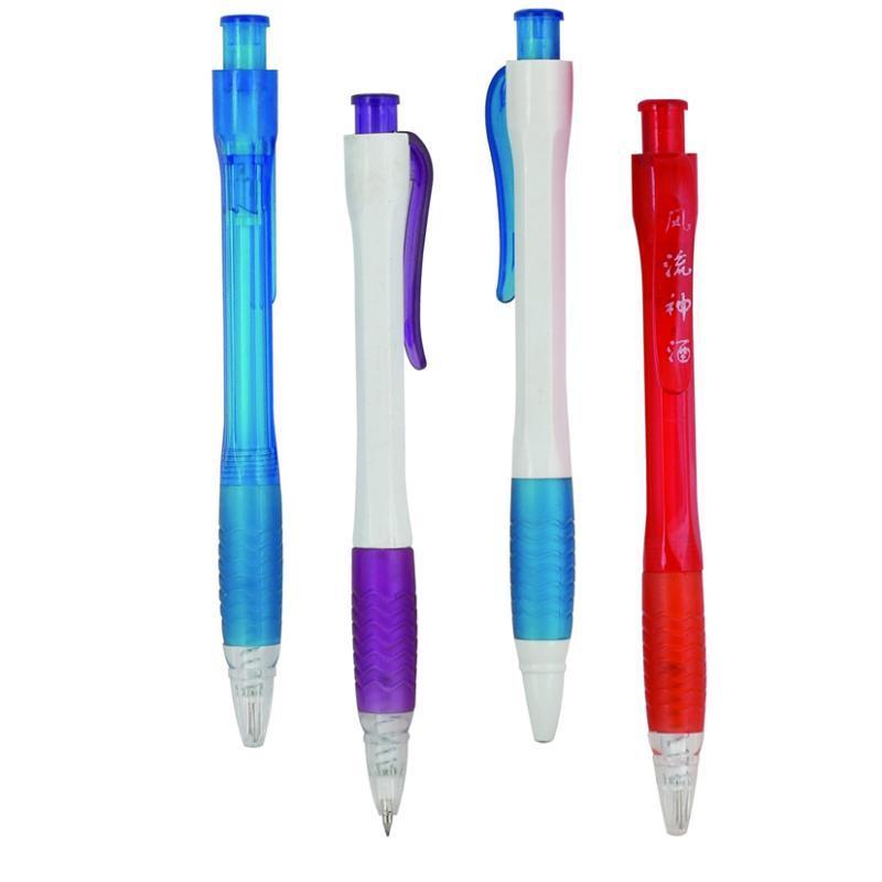 按色卡加印LOGO 笔海文具,塑料圆珠笔,按动广告笔