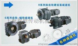 煤矿机械SEW减速机
