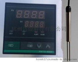 杭州迈煌科技MH-TSY土壤水分仪