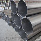 不锈钢工业焊管 工业不锈钢焊管 不锈钢工业管-金鼎