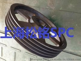 SPC710 SPC800皮带轮(锁紧式)