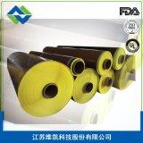 特氟龍耐高溫膠帶F7018|江蘇維凱廠價直銷