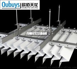 山东铝挂片吊顶装饰板-山东铝挂片专业生产厂家