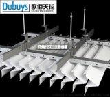山東鋁掛片吊頂裝飾板-山東鋁掛片專業生產廠家