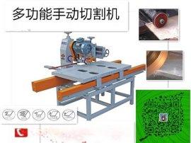 1200小型手动瓷砖切割机