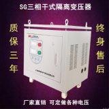 供应荣盾三相干式变压器PK金山门变压器