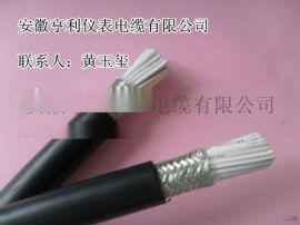 余姚市ZR-BPGGP阻燃变频亨仪电缆