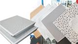 候车室装饰铝扣板,福建南平市工程铝扣板价格,厂家直销