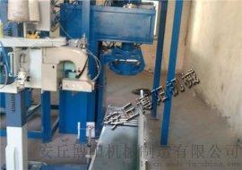 碳酸钙自动包装机  氧化铁定量包装秤