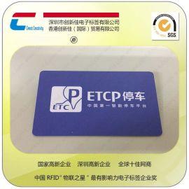 rfid电子智能卡,id低频会员卡 pvc刮刮vip磁条条码卡 可变二维码贵宾卡,小区电梯门禁,身份识别