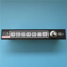 狀態指示燈BT-ZT-08