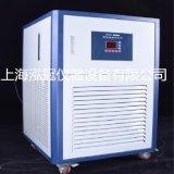 GDS-3050上海泓冠高低温循环(装置)一体机厂家